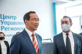 Айсен Николаев поручил Центру управления регионом важную задачу