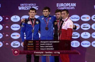 Якутский борец Эдуард Григорьев стал бронзовым призером чемпионата Европы