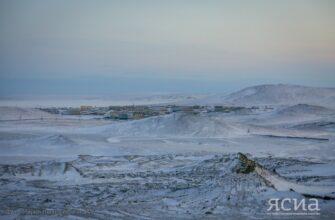 Власти республики выделят 60 миллионов рублей на организацию научной экспедиции в Якутию