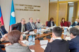 Научно-консультативный совет при Конституционном суде рассмотрел перспективы развития спорта Якутии