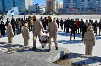 Молодежь Якутии возложила цветы к памятнику героев-комсомольцев