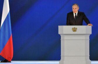 Президент призвал всех россиян сделать прививку от COVID-19