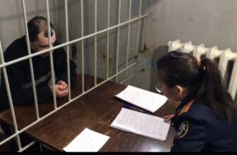 В Якутии спустя 20 лет следователи нашли насильника девушки