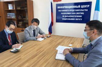 Хоккайдо Банк и Пегас Эйч-Си заинтересованы в дальнейшем развитии сотрудничества с Якутией