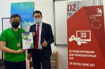 Призер отборочных соревнований WorldSkills Илларион Илларионов: Индустрия 3D продолжает развиваться