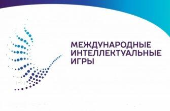 Айсен Николаев: Международные интеллектуальные игры – это драйвер развития науки