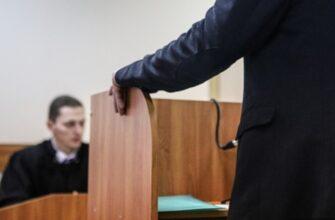 В отношении жителя Якутии возбудили уголовное дело о лжесвидетельстве