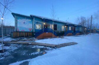 Социально-реабилитационный центр «Светлячок» в поселке Хандыга переедет в новое здание