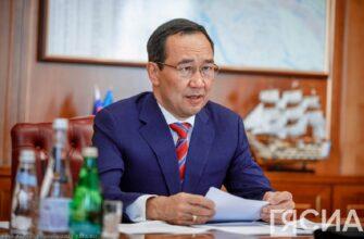 В Якутии могут снизить тарифы на газ для социально-значимых предприятий