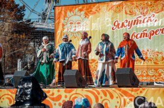 В Якутске проводили зиму