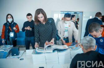 В Якутске презентовали книги о развитии кикбоксинга и якутском спортсмене Альберте Иванове