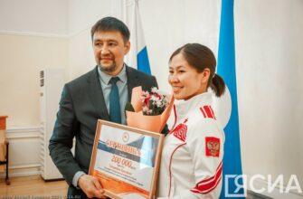 Впервые командное золото в классике. В Якутске чествовали лучниц с победой на чемпионате России