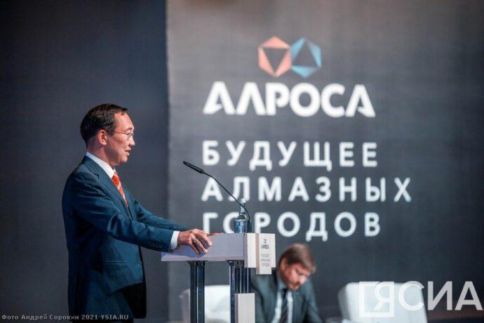 На модернизацию здравоохранения Мирнинского района Якутии будет направлено более 1 млрд рублей