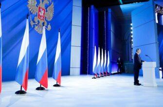 """Чего ждать регионам?  22 апреля состоится онлайн-дискуссия «Послание Президента России"""""""