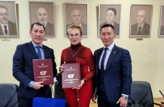 СВФУ будет сотрудничать с ведущим вузом России в области физической культуры и спорта