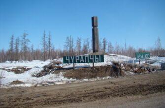 В селе Чурапча Якутии заасфальтируют внутрипоселковые дороги