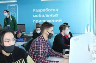 В Якутске померялись силами 10 будущих разработчиков мобильных приложений