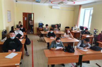 В Якутии дети с особыми образовательными потребностями написали «Тотальный диктант»