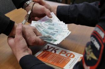 В Якутске иностранец пытался дать взятку участковому
