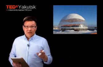 Лекция якутского исследователя опубликована на официальном YouTube-канале TEDx Talks