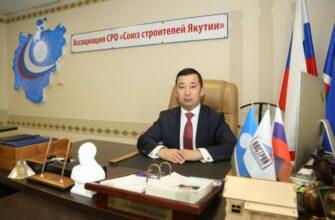 Айхал Габышев: Дмитрий Бердников имеет опыт в реализации крупных проектов