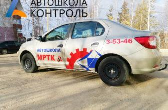 В автошколе Мирнинского технического колледжа запустили облачный сервис