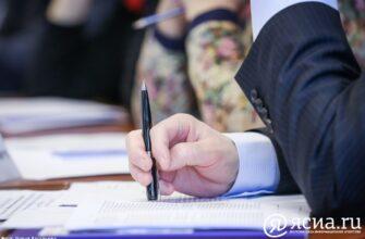 В Якутии подписали дополнительное соглашение в области социально-трудовых отношений