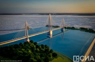 Ленский мост. Консорциум Ростеха и ВИС готов приступить к первому этапу строительства