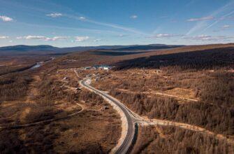 Еще 35 км трассы «Лена» в Якутии и Амурской области переведут в асфальтобетон