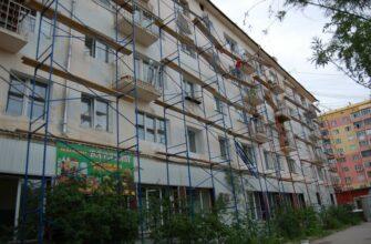Жильцы домов, подлежащих сносу, не будут вносить взносы на капремонт