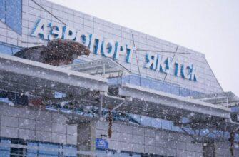 Аэропорт «Якутск» не принимает рейсы из-за снегопада до 12 апреля