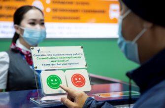 """Пассажиры могут оценить качество обслуживания в аэропорту """"Якутск"""" при помощикнопоклояльности"""
