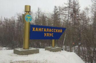 Уважая предков. В Якутии создадут электронную родословную жителей Хангаласского улуса