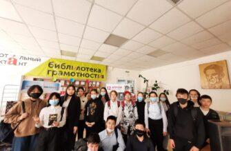 В уроке ко Дню космонавтики приняли участие девять тысяч якутских школьников