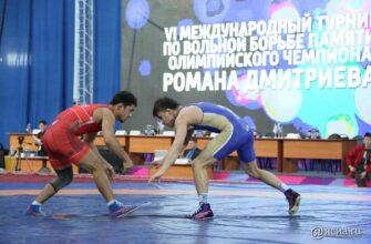 Турнир Романа Дмитриева в Якутске пройдет без зрителей