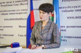 В Минтруде Якутии рассказали, как сделать перерасчет выплат на детей от 3 до 7 лет