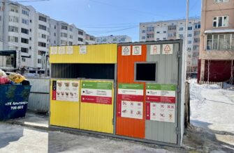 В Якутске ведется подготовка к раздельному сбору мусора