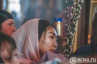 Вербное воскресенье – 25 апреля: что нужно и нельзя делать, приметы и традиции