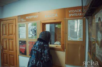 Вакцинированным от COVID гражданам старше 60 лет предоставят льготы в учреждениях культуры
