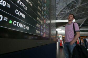 Что известно о приостановке авиасообщения с Турцией