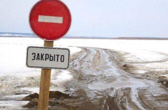 Закрыт проезд по временному автозимнику Лабыдьа - Батамай в Якутии