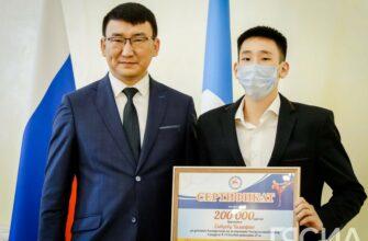 В Якутске вручили награды победителям и организаторам чемпионата России по кикбоксингу