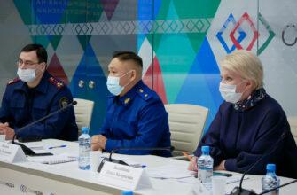В Якутии на профилактику преступности предусмотрели 89 миллионов рублей