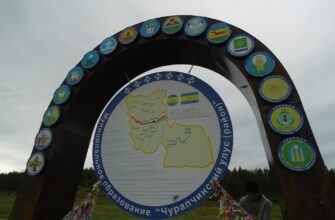 На проекты развития инфраструктуры Чурапчинский район получит 26 млн рублей