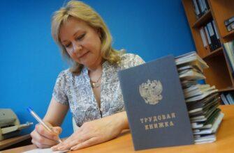 Кадровые службы Якутии изучают изменения в законодательстве и социальные гарантии работникам