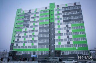 Молодые семьи Якутска приглашают участвовать в программе по обеспечению жильем