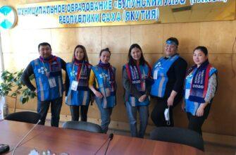 В Булунском районе переписали более 5 тысяч человек