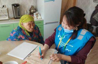 Одной из участниц переписи стала жительница села Казачье Якутии, которой 101 год