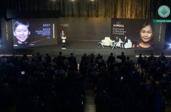 АЛРОСА будет развивать городскую среду в Мирнинском районе с помощью нового проекта