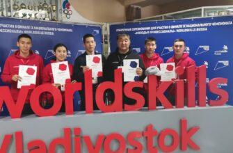 Будущие спасатели из Якутии соревнуются во Владивостоке в чемпионате WorldSkills